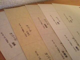 5色② (2)