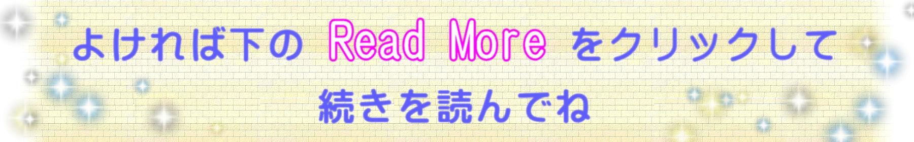 showMore メッセージ