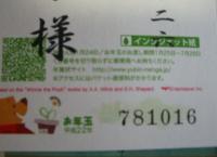 009_20091228084016.jpg