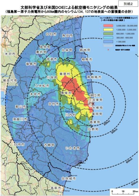 20110429福島県周辺のセシウム134とセシウム137