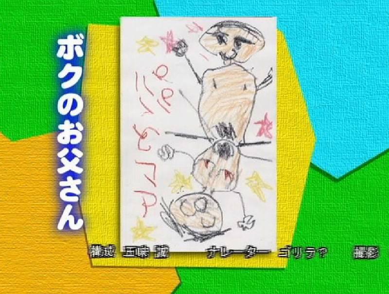 エロ画像(既出オッケー)part183 安心シテクダサイ 続キマスヨ [無断転載禁止]©bbspink.com->画像>123枚
