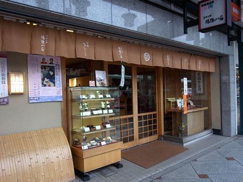 kyokoishi3.jpg