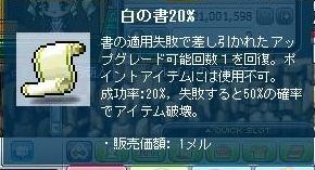 Maple110519_184549.jpg