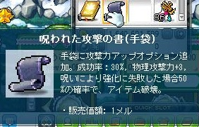 Maple110519_185601.jpg