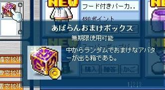 Maple110521_100128.jpg