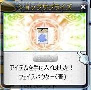 Maple110521_100144.jpg