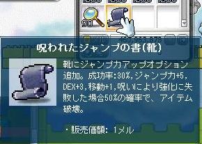 Maple110522_181643.jpg