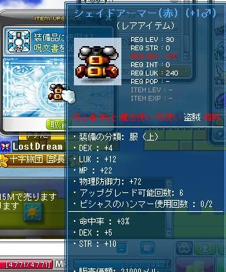 Maple110523_210647.jpg