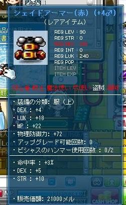 Maple110523_210758.jpg