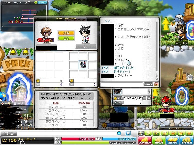 Maple110710_205709.jpg