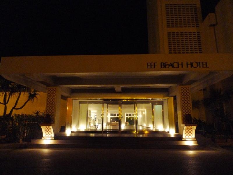 イーフビーチホテル エントランス
