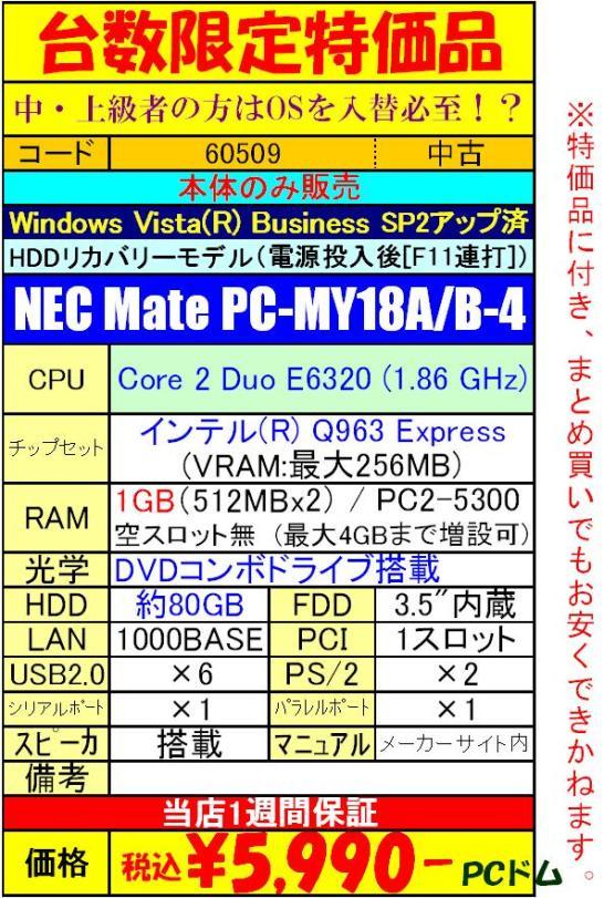 IMGP032402.jpg