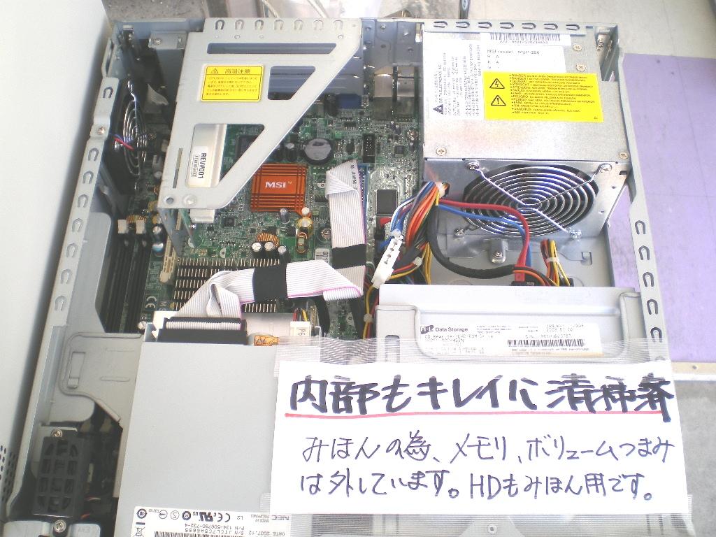 IMGP0325.jpg
