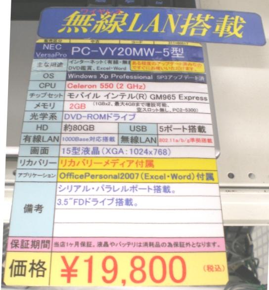 IMGP0331.jpg
