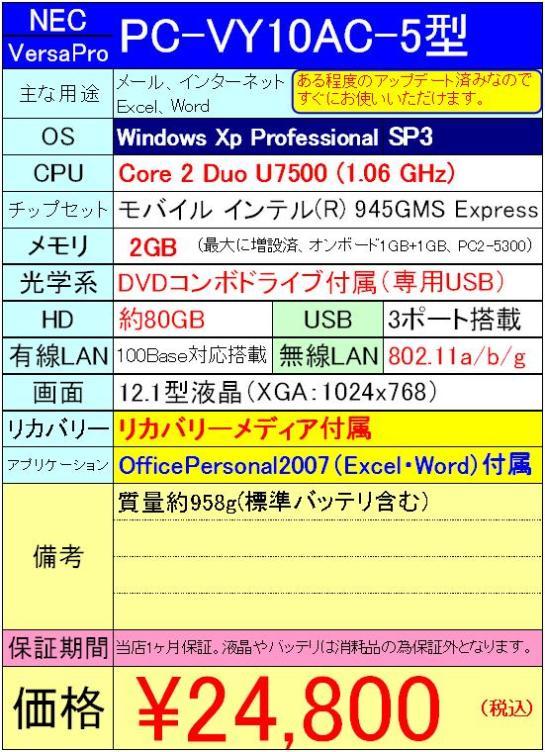 IMGP033602.jpg