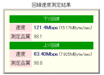 ScreenClip_20120313113721.png