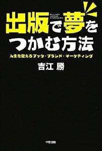 2011-01-25_221910.jpg