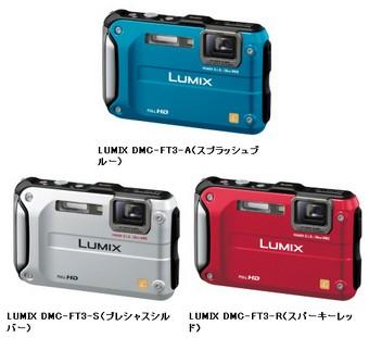 2011-01-25_223410.jpg