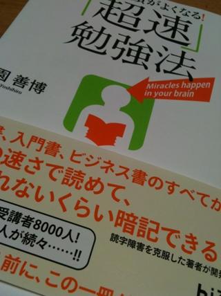 20110120001_RRR.JPG