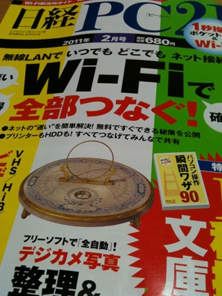 20110120003_RRR.JPG
