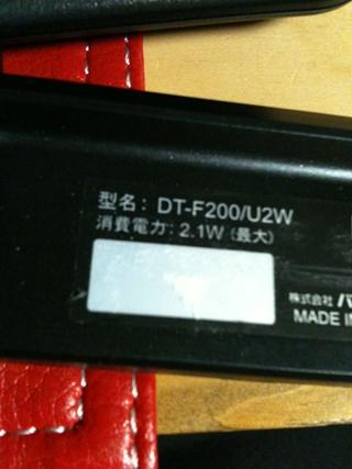 20110221005_RRR.JPG