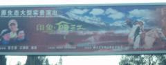 雲南旅行印象麗江