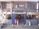 雲南旅行周城白族村