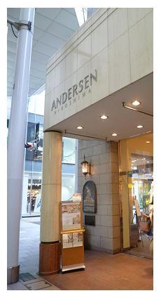 アンデルセン1