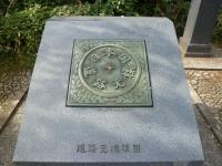 nihonkiten4.jpg