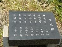 nihonkiten5.jpg