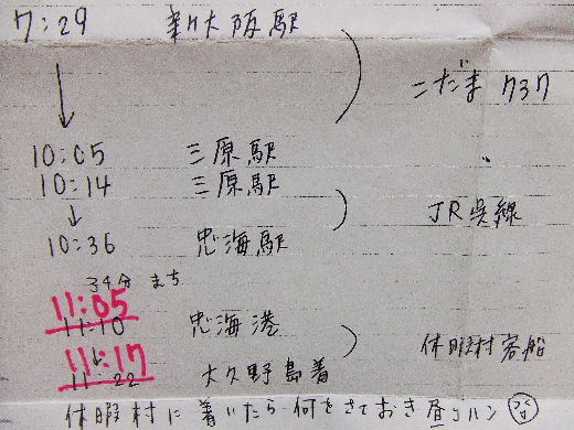 2011_04180042.jpg