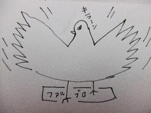 2011_04230002.jpg