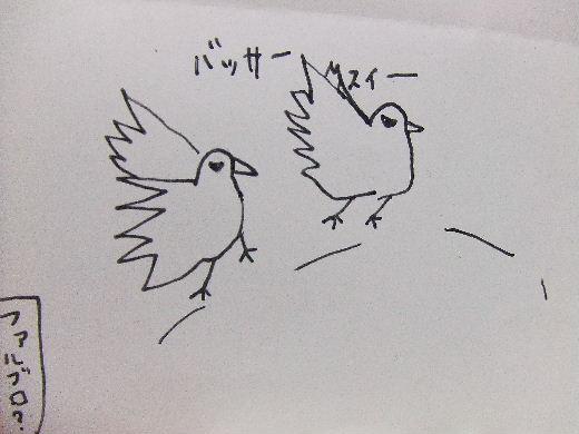 2011_04230003.jpg