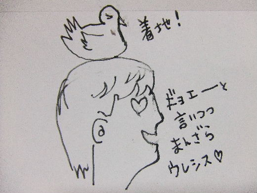 2011_04230004.jpg