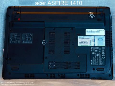 ASPIRE 1410