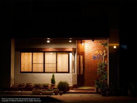 小豆島の居酒屋