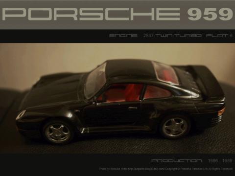 PORSHE 959