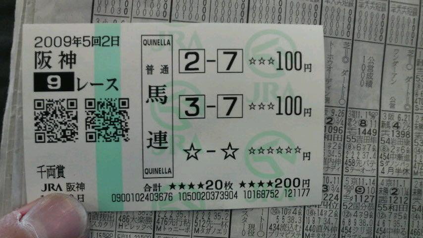 20091207141043