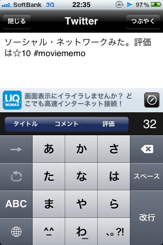 Screenshot 2011.01.31 22.35.07