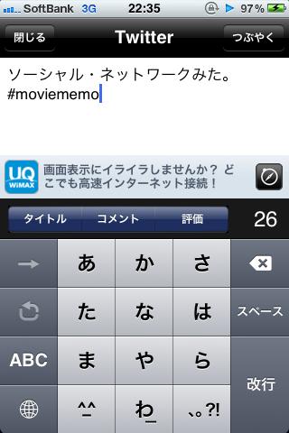 Screenshot 2011.01.31 22.35.00