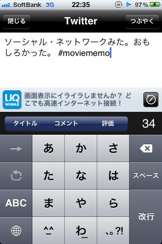 Screenshot 2011.01.31 22.35.04
