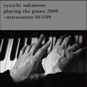 rsmatsumoto170x170.jpg