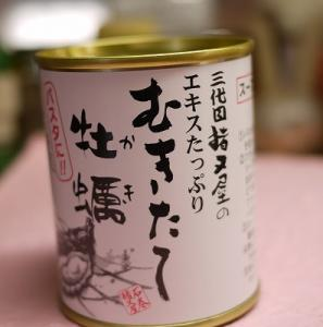 牡蠣の缶詰
