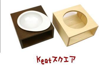 keat61.jpg