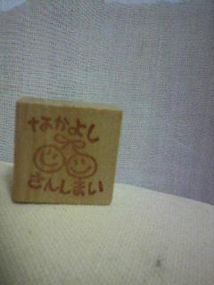 2010121117100002.jpg