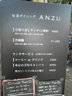 2010121614400000.jpg