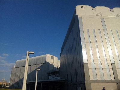 白鳥国際会議場。