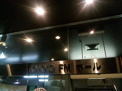 TOKYO FM HALL。
