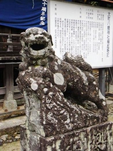 大町八幡神社1