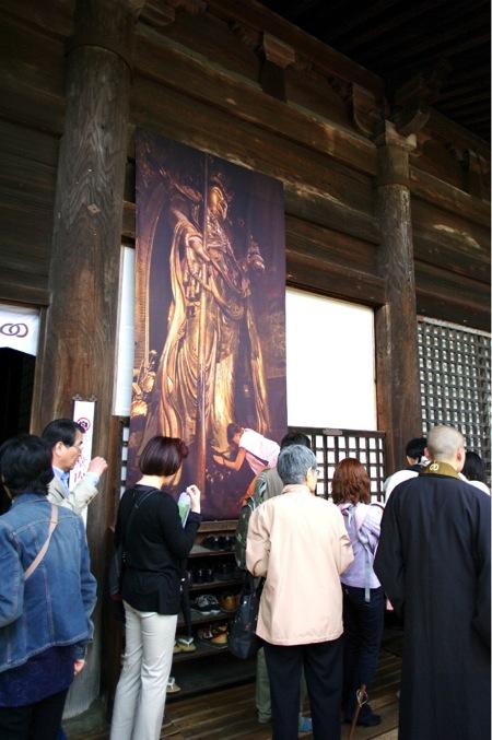京都奈良真春99